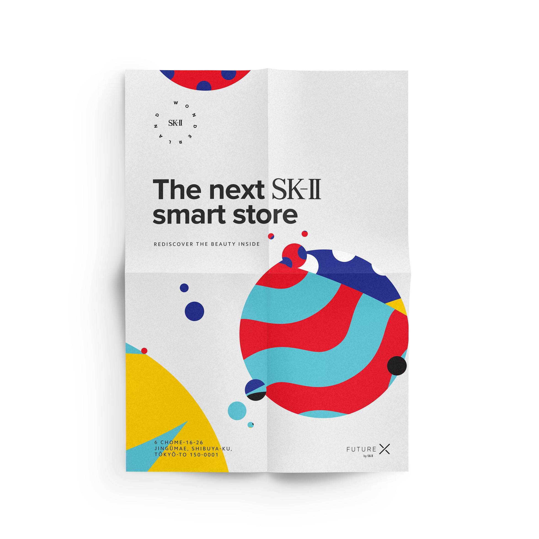 SKII_Posters_01_mockup_0000_1